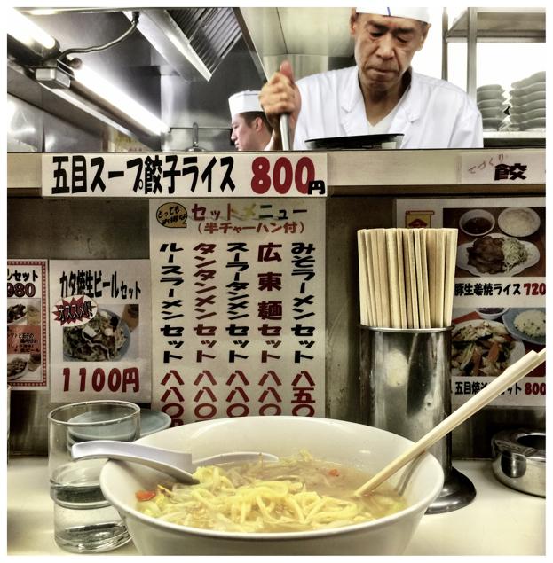 Tokyo Noodle Bowl